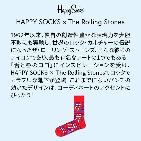 【ポイント20倍】Happy Socks ハッピーソックス【Limited】 Happy Socks × The Rolling Stones ( ローリングストーンズ )Stripe Me Up ( ストライプ ミー アップ)クルー丈 ソックスユニセックス 1A413002母の日 無料ラッピング