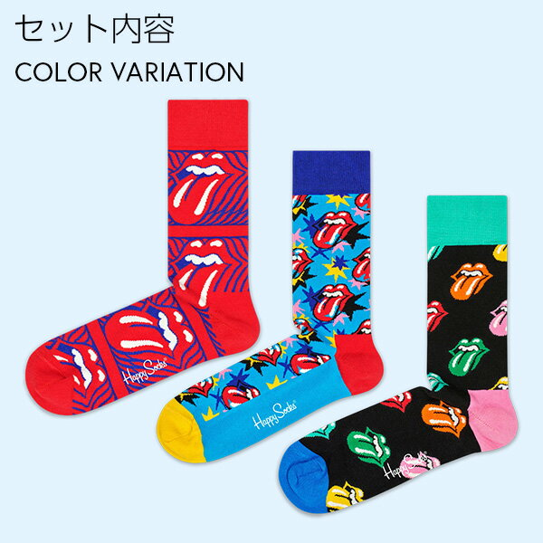 【+ポイント20倍】Happy Socks ハッピーソックス【Limited】 Happy Socks × The Rolling Stones ( ローリングストーンズ ) GIFT BOX 3足組 ギフトセット クルー丈 ソックス 靴下ユニセックス メンズ & レディス 1A443004