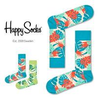 HappySocksハッピーソックスJANGLE(ジャングル)クルー丈綿混ソックス靴下ユニセックスメンズ&レディスプレゼント贈答ギフトh605135ポイント10倍