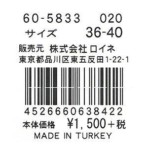 【ポイント20倍】Happy Socks ハッピーソックスKEITH HARING-1 ( キースヘリング-1 )【Limited】  Happy Socks × Keith Haring綿混 クルー丈 ソックス 靴下ユニセックス h605833母の日 無料ラッピング
