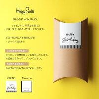 HappySocksハッピーソックス【Limited】HappySocks×TheRollingStones(ローリングストーンズ)OUTOFCONTROL(アウトオブコントロール)クルー丈ソックスユニセックス1A413005