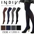 INDIVI(インディヴィ) 2足組・オペイクタイツナイガイ製・抗菌加工・つま先スルー・60デニール相当・無地タイツ142-7065スーパーDEAL20%還元!