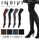 INDIVI(インディヴィ) 2足組・オペイクタイツナイガイ製・抗菌加工・つま先スルー・60デニール相当・無地タイツ142-7065ポイント10倍