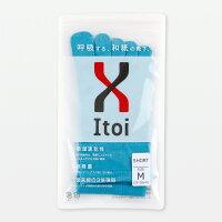 Itoitex(イトイテックス)ランニングソックス5本指ショート和紙×シルクランニングソックス靴下マラソントレイルランニング男性メンズプレゼント贈答ギフト2945-501バレンタインプレゼントポイント10倍