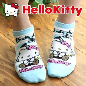 HELLO KITTY(ハローキティ)ちょんまげキティスニーカー丈 ソックス レディス ソックス 靴下 3713-698ポイント10倍
