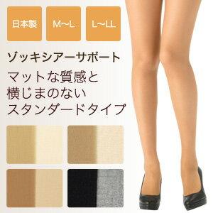 【メール便 送料無料・後払いOK】横縞のないなめらかな肌触りのパンスト安心の日本製♪ナイガイ...