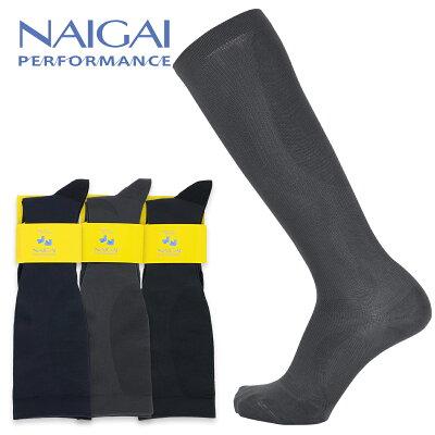 NAIGAI PERFORMANCE アーチフィットサポート メンズ靴下