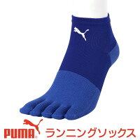 PUMA(プーマ)足底滑り止め付きランニングタイプアーチサポート5本指スニーカーソックス2822-204