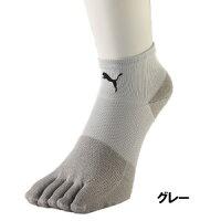 【送料無料】セール!38%OFFPUMA(プーマ)メンズ靴下足底滑り止め付きアーチフィットサポート日本製5本指マラソンランニングソックス大きいサイズ28cm29cmもあり2822-204父の日ギフトプレゼント全品ポイント10倍