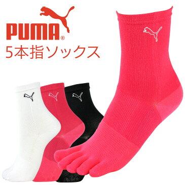 【ゆうパケット送料無料】PUMA ( プーマ ) レディス 5本指・アーチフィットサポート ランニング マラソン クルー丈 ソックス 3562-227ポイント10倍