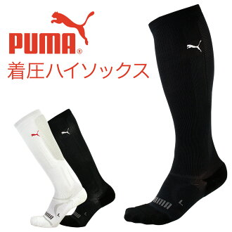 "PUMA - Unisex Outdoor/Sport Knee-High Socks / Strong Compression / 3D Design / Arch Fit Support / Quick Dry ""SOIERION"" Fabric / puma-216 / Made in Japan / All Items - Point x 10 !!"