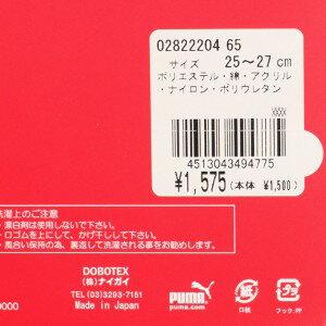 セール!30%OFF PUMA ( プーマ ) メンズ 靴下 足底滑り止め付き アーチサポート  日本製 5本指 マラソン ランニング ソックス  大きいサイズ 28cm 29cm もあり2822-204男性 メンズ プレゼント 贈答 ギフトポイント10倍