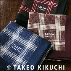 TAKEO KIKUCHI ( タケオ キクチ )格子柄 綿100% ハンカチ2432-114【楽ギフ_包装選択】sybp smtb-k 全品 ポイント10倍 実施中!