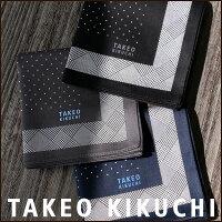 TAKEO KIKUCHI ( タケオ キクチ ) 無料 タケオ ブランド ラッピング OK 綿100% ピンドット柄 ハンカチ ハンカチマスク 50×50cm【入学祝 就職祝】男性 メンズ プレゼント 贈答 ギフト2432-137