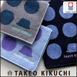 TAKEO KIKUCHI ( タケオ キクチ ) ブランド水玉柄 綿100% ハンドタオル(…