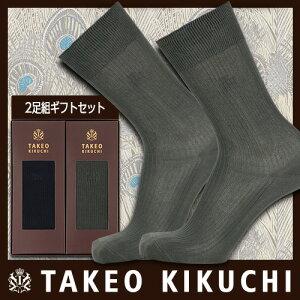 TAKEO KIKUCHI ( タケオ キクチ )Dress ビジネス ロゴ刺繍 リブ クルー…