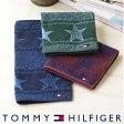 TOMMY HILFIGER トミーヒルフィガー 無料 トミー ブランド ラッピング OK星柄 タオル ハンカチ(ミニタオル) 2582-119プレゼント 誕生日 ギフト 贈答品 お祝いポイント10倍
