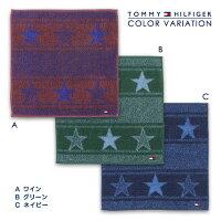 TOMMYHILFIGER|トミーヒルフィガー無料トミーブランドラッピングOK星柄タオルハンカチ(ミニタオル)2582-119