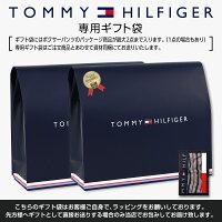 TOMMYHILFIGER トミーヒルフィガーTOMMYORIGINALCOTTONTRUNKLOGOトミーオリジナルコットントランクロゴボクサーパンツ5339-1365男性メンズプレゼント贈答ギフト