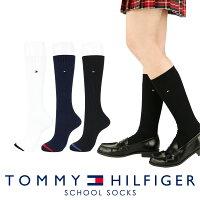 TOMMYHILFIGER トミーヒルフィガースクールソックスワンポイント刺繍32cm丈レディスハイソックス靴下3481-310