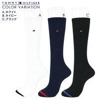TOMMYHILFIGER|トミーヒルフィガースクールソックスワンポイント刺繍32cm丈レディスハイソックス靴下3481-310