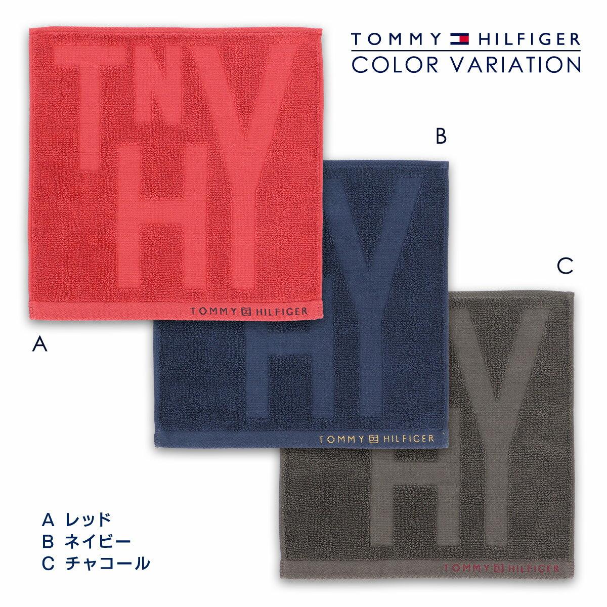 TOMMYHILFIGER(トミーヒルフィガー)『タオルハンカチ』
