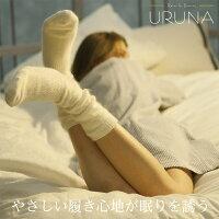 URUNA(ウルナ)アンゴラ混無地ナイガイ製・履き口ゆったりおやすみソックスアンゴラ混ソックス636-0714