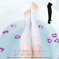 URUNA(ウルナ)入浴着圧サポーターロング丈無地ナイガイ製・軽量速乾サポーターおふろdeきれい637-3033