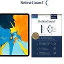 【クリアタイプ】RetinaGuard iPad Pro 11/Air4 ブルーライト90%カット 保護フィルム 国際特許 液晶保護フィルム 保護シート 保護シール アイパッド プロ 11 インチ キズ防止 ブルーライトカット フィルム