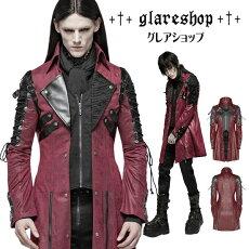 ・:glareshopグレアショップ:・「M.S-M.5XL」JX111-R-man■ネオ騎士調ゴシックコート赤メンズ【返品不可】ゴスロリゴシックパンクロックファッションスチームパンクヴィジュアル系V系モード系コスプレステージ衣装服