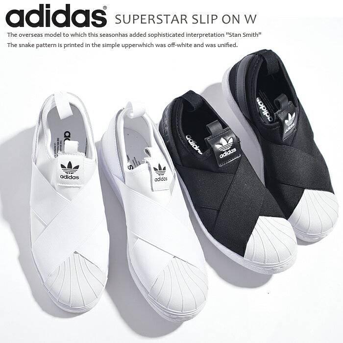adidas スニーカー レディース slip on