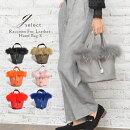 ラクーンファーレザーハンドバッグMサイズレディースバケツ型本革黒赤青グレーオレンジピンク差し色J.EVERYジェイ.エヴリー婦人シンプル女性用大人上品洗練トレンド可愛いオシャレファーバッグレザーバッグ