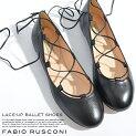 ファビオルスコーニレースアップパンプスバレエシューズフラットギリー編み上げ本革スエードFabioRusconiイタリア製レザー革靴サイズ36/37/38ブラックゴールド上質レザーのこだわりシューズ予約商品