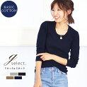 JGCollectionレディースTシャツ長袖VネックUネックBasicLongSleeveT-Shirt無地ホワイトグレーブラックJGコレクション