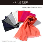 Johnstons����󥹥ȥ󥺥����ߥ����ȡ����CashmerePlains��