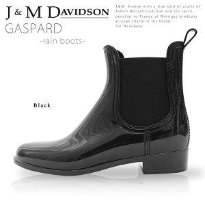 【jg】J&MデヴィッドソンサイドゴアレディースレインブーツショートブーツJ&MDavidsonブラック《GASPARD》晴れでも履ける!話題のブランド!待望の新作ショートブーツ