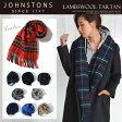 ジョンストンズ ストール マフラー ラムウール ウールWD000033 Johnstons Lambswool Tartan 【メール便対応商品】