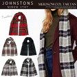 ジョンストンズ メリノウール ストール Johnstons WA16タータンチェック Cashmere Tartan高級感漂う 滑らか&ソフトな肌触り 大人の上品 ストール マフラー ウール即日発送 【メール便対応商品】