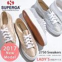 SUPERGAスペルガ2750キャンバススニーカー