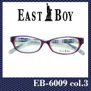 EASTBOY EB-6009 Col.3