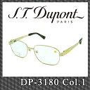 S.T.Dupont DP-3180 Col.1