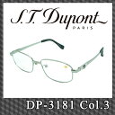 S.T.Dupont DP-3181 Col.3