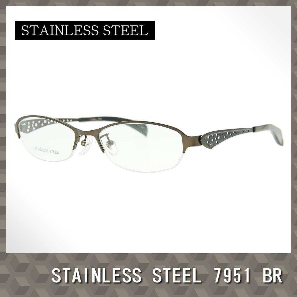 眼鏡・サングラス, 眼鏡 STAINLESS STEEL 7951 Col.BR