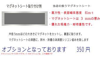 ステンレス表札マンションタイプサンドブラスト加工エッチング=蝶(B)=パピヨン
