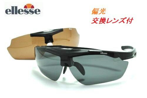 スポーツウェア・アクセサリー, スポーツサングラス (ellesse) ES-S114-COL.1