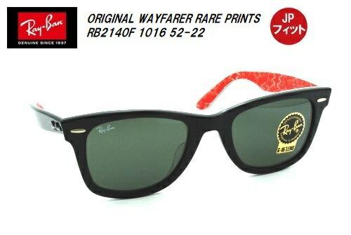 眼鏡・サングラス, サングラス RayBan() ORIGINAL WAYFARER RARE PRINTSJP RB2140F 1016 52-22