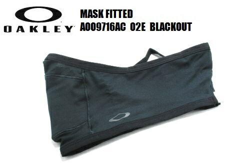 オークリー(OAKLEY)マスク フェイスマスク【MASK FITTED LITE】BLACKOUT A009716AC 02E S/M L/XL