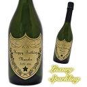 名入れ 彫刻ボトル オリジナルシャンパン オリシャン 名入り お酒 スパークリング ワイン 名前入れ ...