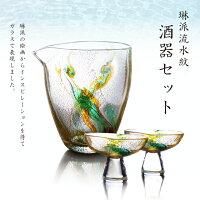 手作りガラス細工の琳派流水紋酒器セット