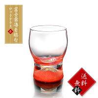 富士山グラス富士雲海を臨むロックグラス赤